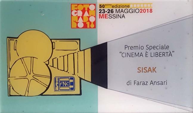 Targa - Premio Speciale - Cinema è Libertà - Sisak